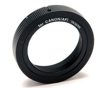 BAADER T - 2 RING CANON EF (EOS)