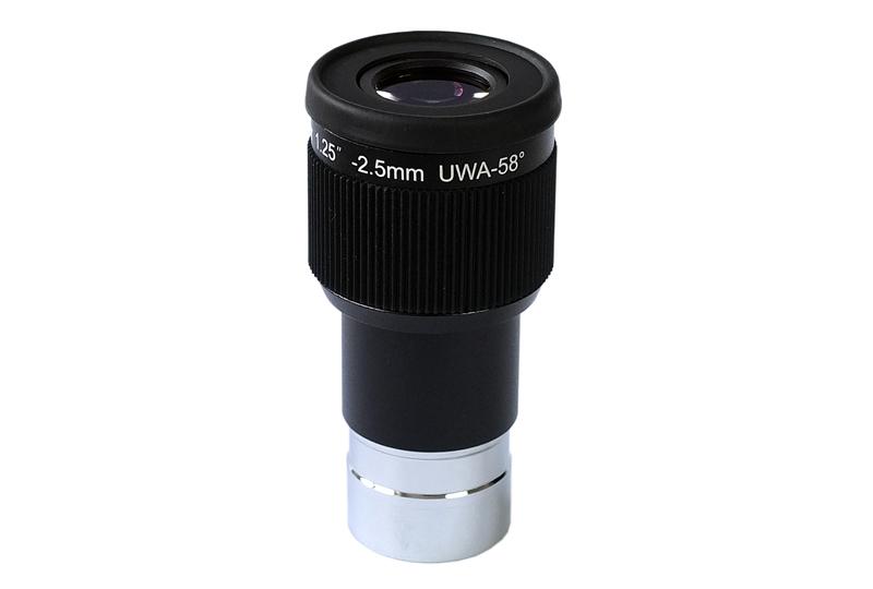 Optik fachhandel in stuttgart skywatcher planetary hr 2 5 mm